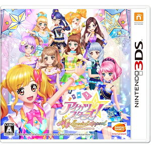 【予約】【3DS】 11月24日発売予定 アイカツスターズ!Myスペシャルアピール [CTR-…
