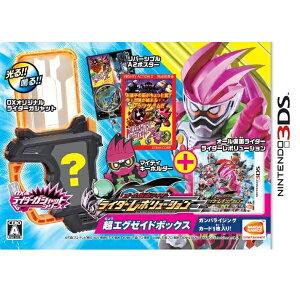 【予約】【3DS】 12月1日発売予定 オール仮面ライダー ライダーレボリューション 超エグゼ…