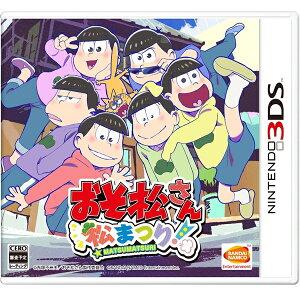 【予約】【3DS】 12月22日発売予定 おそ松さん 松まつり!初回限定 つやつや缶バッチ6個…