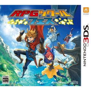 【予約】【3DS】 11月24日発売予定 RPGツクール フェス [CTR-P-BRPJ]