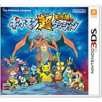 【新品】【3DS】ポケモン超不思議のダンジョン[CTR-P-BPXJ]