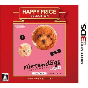 【新品】【3DS】 ハッピープライスセレクション nintendogs + cats トイ・プ…