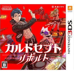 【予約】【3DS】 7月7日発売予定 カルドセプト リボルト [CTR-P-AY3J]
