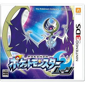【予約】【3DS】 11月18日発売予定 ポケットモンスター ムーン [CTR-P-BNEJ]…