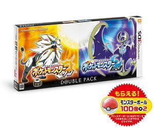【予約】【3DS】 11月18日発売予定 『ポケットモンスター サン・ムーン』ダブルパック […