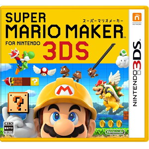 【予約】【3DS】 12月1日発売予定 スーパーマリオメーカー for ニンテンドー3DS […