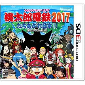 【予約】【3DS】 12月22日発売予定 桃太郎電鉄2017 たちあがれ日本!! [CTR-P…
