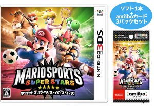 【予約】【3DS】 3月30日発売予定 マリオスポーツ スーパースターズ amiiboカード3…
