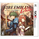 【予約】【3DS】4月20日発売予定ファイアーエムブレムEchoesもうひとりの英雄王通常版[CTR-P-AJJJ]