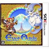 【新品】【3DS】 Ever Oasis 精霊とタネビトの蜃気楼 [CTR-P-BAGJ]