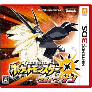 【発売日前日発送】【予約】【3DS】 11月17日発売予定 ポケットモンスター ウルトラサン …