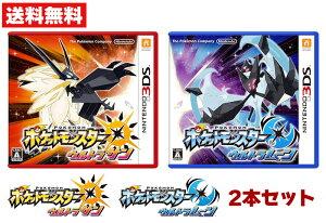 【発売日前日発送】【予約】【3DS】 11月17日発売予定 ポケットモンスター ウルトラサン・…