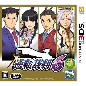 【新品】【3DS】 逆転裁判 6 [CTR-P-BG6J]【02P23Apr16】