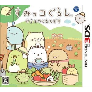 【予約】【3DS】 7月21日発売予定 すみっコぐらし むらをつくるんです [CTR-P-BB…