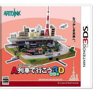 【予約】【3DS】 12月1日発売予定 A列車で行こう3D NEO [ATDK-3D002]