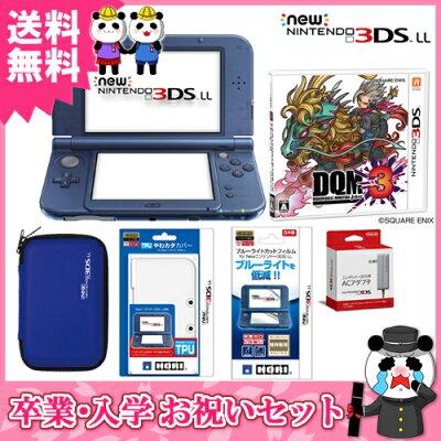 【予約】【3DS】 3月24日発売予定 New ニンテンドー3DS LL ドラゴンクエストモン…