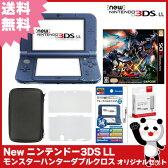 【新品】【3DS】 New ニンテンドー3DS LL モンスターハンターダブルクロス オリジナルセット 【New3DSLL本体+ソフト+アクセサリー4点】【送料無料】[新型 3DS セット]【MHXX】初回特典ダウンロードコード同梱版