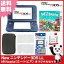 【新品】【3DS】 New ニンテンドー3DS LL Miitopia (ミートピア) オリジナルセット 【New3DSLL本体+ソフト+アクセサリー4点】【送料無料】[新型 3DS セット]
