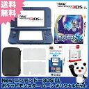 【新品】【3DS】 New ニンテンドー3DS LL ポケットモンスター ムーン オリジナルセット 【New3DSLL本体+ソフト+アクセサリー4点】【送料無料】[新型 3DS セット][ポケモン] 4902370534016