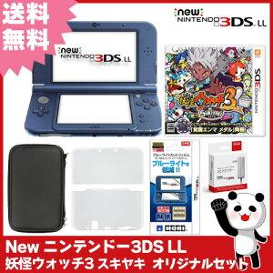 【予約】【3DS】 12月15日発売予定 New ニンテンドー3DS LL 妖怪ウォッチ3 ス…