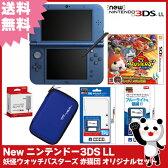 【新品】【3DS】 New ニンテンドー3DS LL 妖怪ウォッチバスターズ 赤猫団 オリジナルセット 【New3DSLL本体+ソフト+アクセサリー4点】【送料無料】[新型 3DS セット]【02P03Dec16】