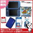 【新品】【3DS】 New ニンテンドー3DS LL 妖怪ウォッチバスターズ 白犬隊 オリジナルセット 【New3DSLL本体+ソフト+アクセサリー4点】【送料無料】[新型 3DS セット]【02P03Dec16】