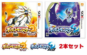 【予約】【3DS】 11月18日発売予定 ポケットモンスター サン・ムーン 2本セット [CT…
