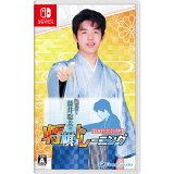 棋士・藤井聡太の将棋トレーニング Nintendo Switch 新品 NSW (HAC-P-ATLRA)