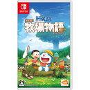 ドラえもんのび太の牧場物語NintendoSwitch新品6月13日発売予定予約NSW(HAC-P-AR3SA)