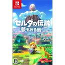 ゼルダの伝説夢をみる島NintendoSwitch新品NSW(HAC-P-AR3NA)
