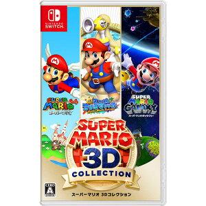 スーパーマリオ 3Dコレクション Nintendo Switch 新品 (HAC-P-AVP3A) NSW