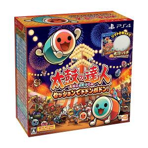 【予約】【PS4】 10月26日発売予定 太鼓の達人 セッションでドドンがドン! 同梱版(ソフ…