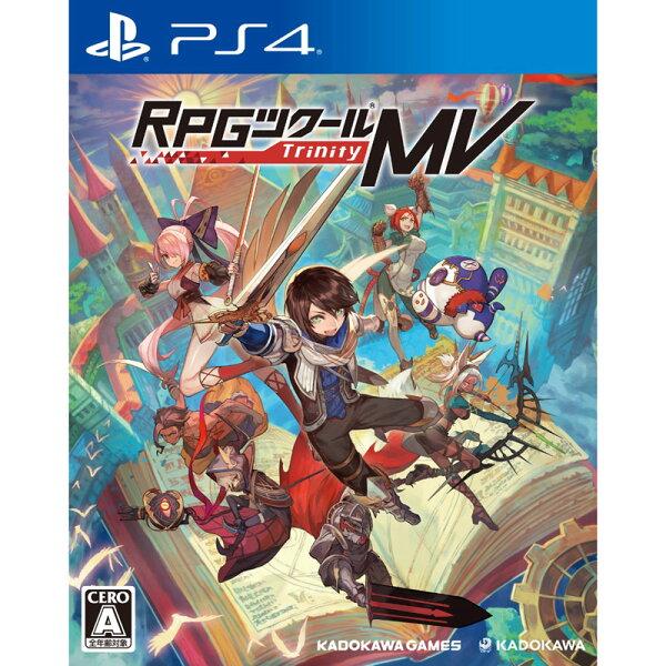RPGツクールMVTrinityPS4新品(PLJM-84094)