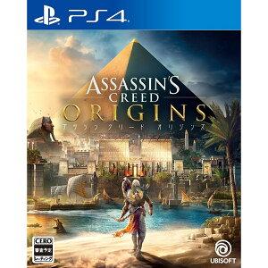 【予約】【PS4】 10月27日発売予定 アサシン クリード オリジンズ [PLJM-1601…