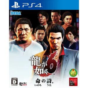 【予約】【PS4】 12月8日発売予定 龍が如く6 [PLJM-84055]
