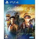 シェンムーI&II通常版PS411月22日発売予定予約(PLJM-16225)