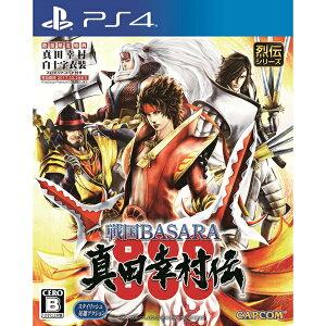 【予約】【PS4】 8月25日発売予定 戦国BASARA 真田幸村伝 [PLJM-80149]