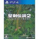【予約】【PS4】2月15日発売予定聖剣伝説2シークレットオブマナ[PLJM-16069]