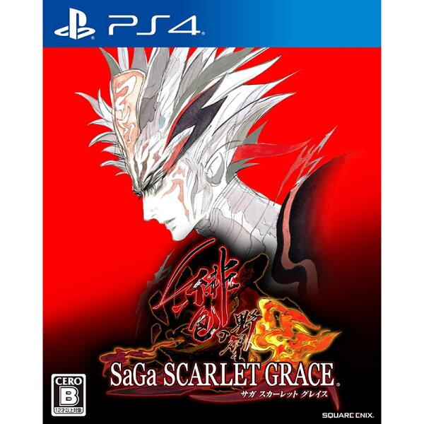 サガスカーレットグレイス緋色の野望PS4新品(PLJM-16230)