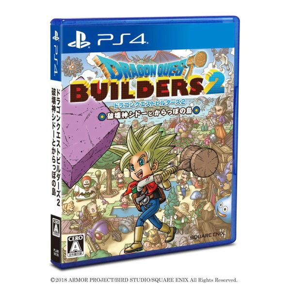 ドラゴンクエストビルダーズ2破壊神シドーとからっぽの島PS4新品(PLJM-16125)