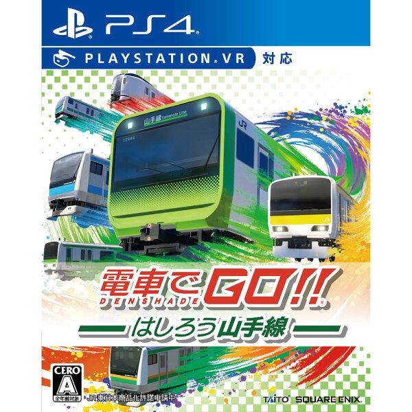 電車でGO  はしろう山手線PS4新品(PLJM-16643)