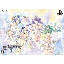 【予約】【PS4】2017年2月9日発売予定四女神オンラインCYBERDIMENSIONNEPTUNEロイヤルエディションオリジナル特典:描き下ろしA3タペストリー付き[PLJM-80218]