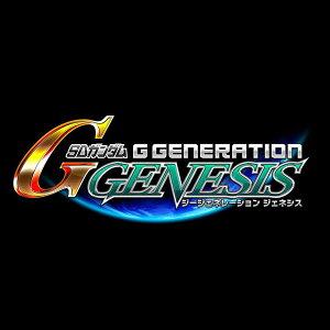 【予約】【PS4】 11月22日発売予定 SDガンダム ジージェネレーション ジェネシス [P…