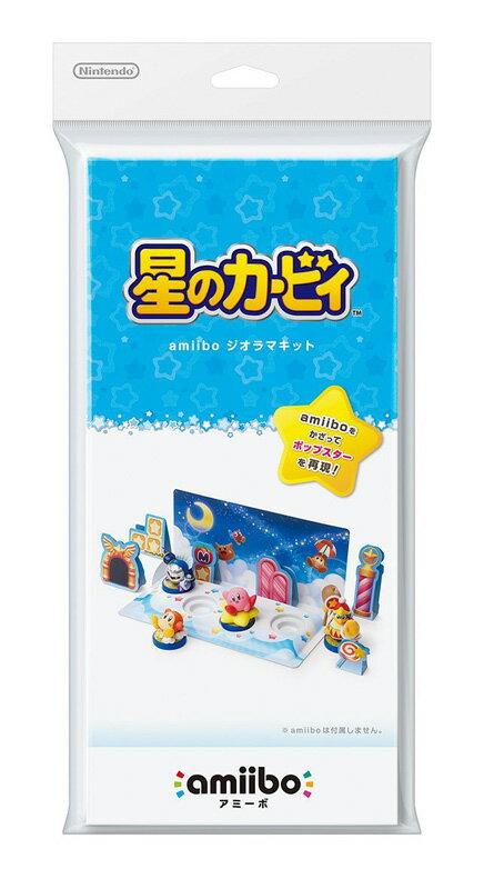 WiiU, 周辺機器 Wii U amiibo NVL-A-JKAA