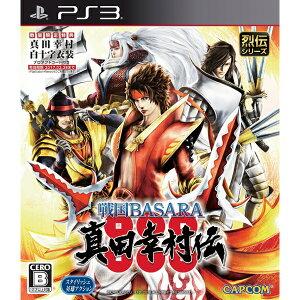 【予約】【PS3】 8月25日発売予定 戦国BASARA 真田幸村伝 [BLJM-61332]