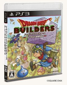 【新品】【PS3】ドラゴンクエストビルダーズ アレフガルドを復活せよ【初回購入特典】和風セット…