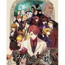 【予約】【PS3】 12月16日発売 うみねこのなく頃に ~魔女と推理の輪舞曲~ [BLJM-60292]