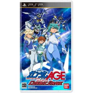 【予約】【PSP】 8月9日発売予定 機動戦士ガンダムAGE コズミックドライブ [ULJS-00476]
