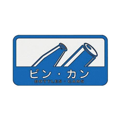 山崎産業SC-16