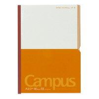 コクヨ(ノ-R8AN-YR)キャンパスノート<paracuruno>セミB5罫幅7mm80枚オレンジ